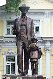 Monument to Nansen in Moscow